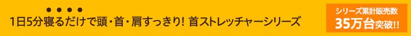 kubi-series_title