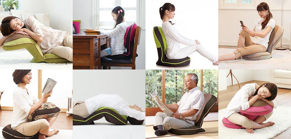 背筋がGUUUN美姿勢座椅子